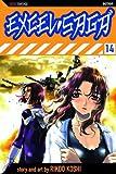 Excel Saga, Rikdo Koshi, 1421504812