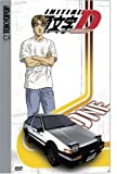 Initial D: Volumes 1-5 (Boxed Set)
