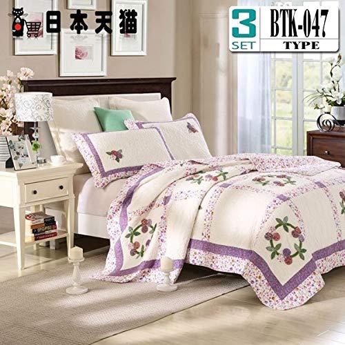 YUI-FAMILY 日本天猫 ベッドカバー枕カバー3点セット100%綿マルチカバー キルティング BTK-047 B07P16V7SJ