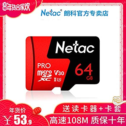 Amazoncom Tmon Netac Phone Memory Card Tf Card 64g C10