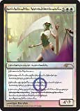 Magic: the Gathering - Elesh Norn, Grand Cenobite - Judge Promos - Foil