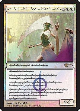 Magic: the Gathering - Elesh Norn, Grand Cenobite - Judge Promos - Foil
