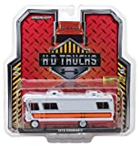 GreenLight 1: 64 H.D. Trucks Series 13-1972 Condor II RV - White with Orange, Red and Maroon Stripes (33130-B)