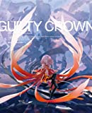 Guilty Crown - 11 (BD+DVD) [Japan LTD BD] ANZX-3821