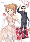 Animation - Ore No Imouto Ga Konna Ni Kawaii Wake Ga Nai. (Oreimo) 5 +Bonus (BD+CD) [Japan LTD BD] ANZX-11009