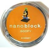 【東京ディズニーリゾート グーフィー ナノブロック】 TDR GOOFY nanoblock [おもちゃ&ホビー]