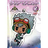 KING OF PRISM by PrettyRhythm clear mascot 2 Nishina Katsuki single item (prize)