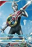Ultraman Fusion Fight Capsule Hugo 6 / C6-029 Ultraman Orb Orb Origin N