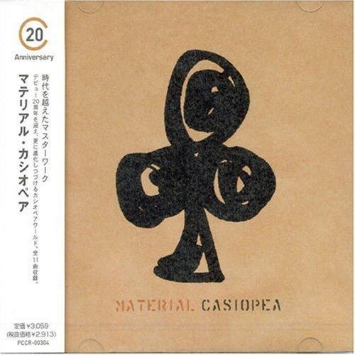 Casiopea - Material By Casiopea (1999-05-19) - Zortam Music
