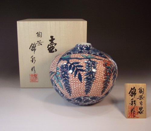 有田焼伊万里焼の陶器花瓶|高級贈答品|ギフト|記念品|贈り物|唐草扇花陶芸家 藤井錦彩 B00IICE41S