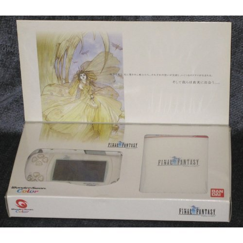 WonderSwan Color - Final Fantasy Limited Edition Set (Japanese Import Video Game)
