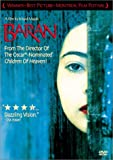 Baran (Widescreen) [Import]