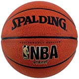 New Ball Spalding NBA Street outdoor Basketball Official Size 7 (29.5'')