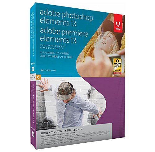 Adobe Photoshop Elements 13 & Premiere Elements 13 乗換えアップグレード版 Windows/Macintosh版(Elements 14への無償アップグレード対象商品 2015/12/24まで) B00N77ZBXY Parent