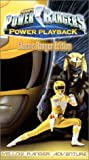 Power Ranger Colors Yellow Ranger [VHS]