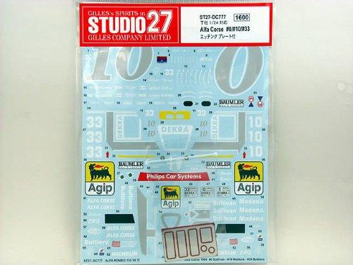 【STUDIO27/スタジオ27】1/24 アルファロメオ 155 V6 TI DTM1994 No.0/No.10/No.33 デカール
