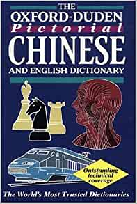 how to get english chinese dictionary on kindle