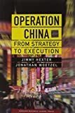 img - for Operation China: From Strategy to Execution book / textbook / text book
