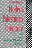 img - for Anthology of Modern Palestinian Literature book / textbook / text book