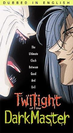 Amazon.com: Twilight of the Dark Master [VHS]: Andrew ...