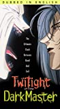 Twilight of the Dark Master [VHS]