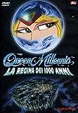 Queen Millennia - La Regina Dei Mille Anni [Italia] [DVD]