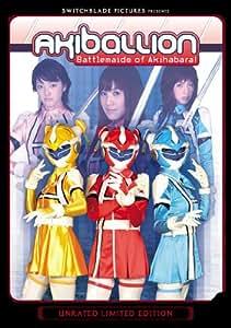 Akiballion: Battlemaids of Akihabara - Complete Collection