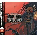 SPACE PIRATE CAPTAIN HERLOCK~The Endless Odyssey~ORIGINAL SOUNDTRACK