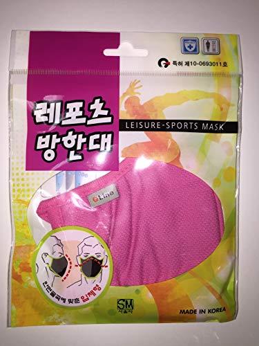Leisure Sports Mask (Pink)