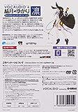 Vocaloid4 Yuzuki-Yukari RIN