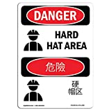 OSHA Danger Sign - Hard Hat Area Bilingual | Choose from: Aluminum, Rigid Plastic Or Vinyl Label Decal | Protect Your Business, Construction Site, Warehouse & Shop Area |  Made in The USA