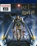 Era 2010 World Tour Live [Blu-ray] [Import]