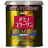 Meiji Amino Collagen Premium 200g, Can (Import Japan)