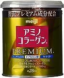 Meiji Amino Collagen Premium 5000mg, Can