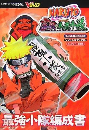 Price comparison product image Naruto Naruto Rpg 3 Reiju Vs Konoha Shotai Saikyo Shotai Henseisho: Takara Tomi Koshiki Koryakubon: Nintendo Ds Ban
