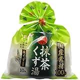 井村屋 袋入葛まんじゅう 64g×5個×10袋