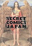 Secret Comics Japan: Underground Comics Now