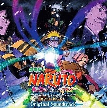 NETGOOMBA CD - 0294 NARUTO The Movie Ninja Clash in the Land ...