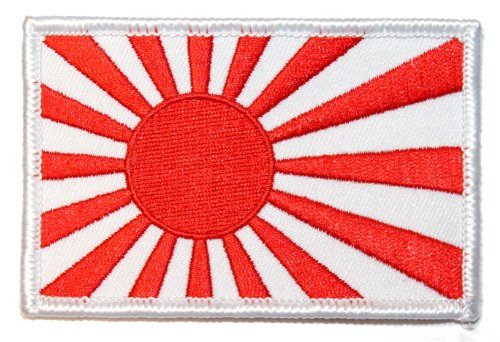Japanese Japan Rising Sun Naval Military Flag Embroidered Iron On Applique Patch ()