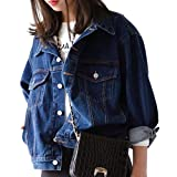 WEHOPS Vintage Trucker Jacket Denim Coat Loose Boyfriend Style Full Sleeve Women's Outerwear Waistcoat S