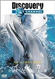 ディスカバリーチャンネル The Ultimate Guide イルカ [DVD]