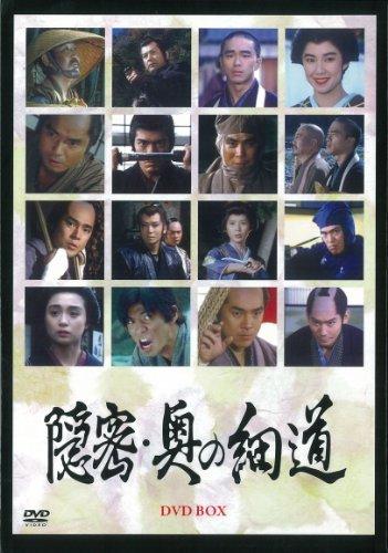 Japanese TV Series - Onmitsu. Oku No Hosomichi DVD Box (7DVDS) [Japan DVD] VUBG-5020