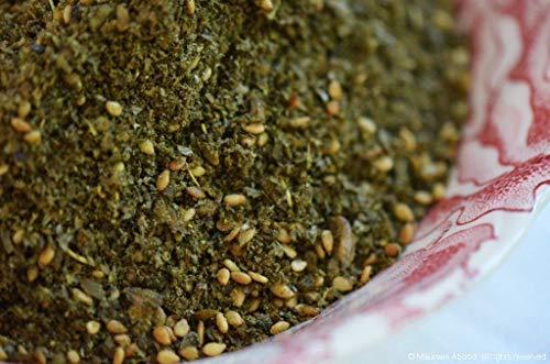 AIVA - Lebanon Za'atar Thyme Seasoning, 1 Pound