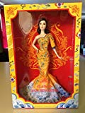 Barbie Collector Fan Bingbing Doll