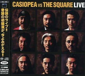 amazon casiopea vs the square live ザ スクェア カシオペア