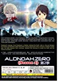 Aldnoah.Zero Season 2 (Vol. 1 - 13) (DVD, Region All) English subtitles Japanese anime