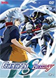 Mobile Suit Gundam Seed Destiny, Vol. 4