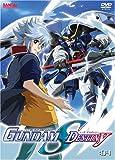 Mobile Suit Gundam Seed Destiny, Vol. 4