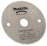 8 wet cutting blade - Makita 724950-8C 3-3/8-Inch Wet Cutting Diamond Saw Blade with 15-Millimeter Arbor for Cutting Tile or Glass