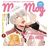 Suou Hana (Noriaki Sugiyama) - Ayakashi Gohan Mogumogu CD Series Vol.5 Suo Kun To Chiffon Cake Mogumogu CD [Japan CD] HO-228